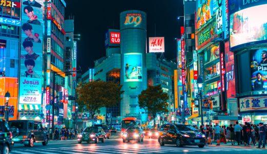 【カウンターあり】渋谷デートで口説けるコスパ抜群のお店|おすすめレストラン